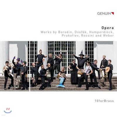 10forBrass 금관악기로 연주하는 오페라 작품집 (Opera Works by Borodin, Dvorak, Humperdinck, Prokofiev, Rossini & Weber)