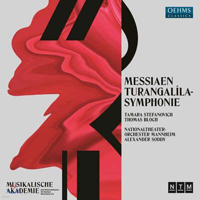 Tamara Stefanovich 메시앙: 투랑갈릴라 교향곡 (Messiaen: Turangalila Symphonie)