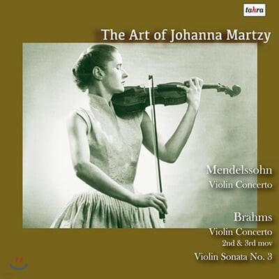 요한나 마르치의 예술 (The Art of Johanna Martzy)