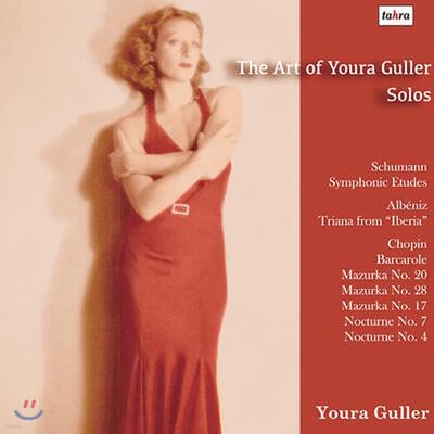 유라 귈러 피아노 솔로 연주집 (The Art of Youra Guller Solos)