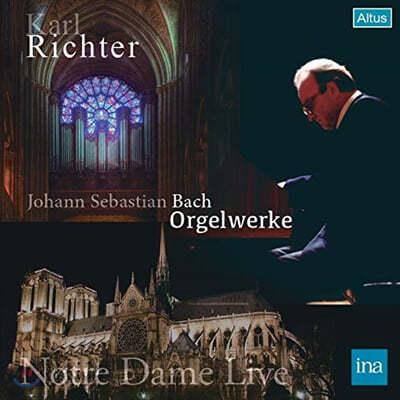 Karl Richter 바흐: 오르간 작품집 (J.S.Bach: Organ Works)