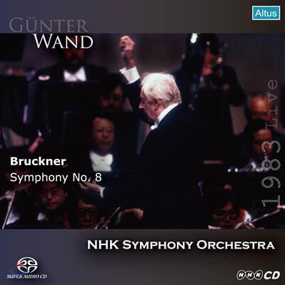 Gunter Wand 브루크너: 교향곡 8번 (Bruckner: Symphony WAB 108)