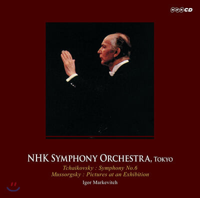 Igor Markevitch 차이코프스키: 교향곡 6번 '비창' / 무소르그스키: 전람회의 그림 (Tchaikovsky: Symphony Op.74 'Pathetique' / Mussorgsky: Pictures at an Exhibition)