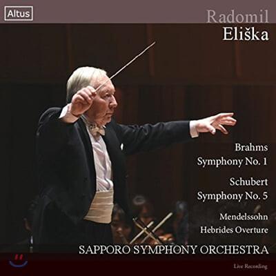 Radomil Eliska 브람스: 교향곡 1번 / 슈베르트: 교향곡 5번 / 멘델스존: 헤브리디스 서곡 (Brahms: Symphony No.1 / Schubert: Symphony No.5 / Mendelssohn: Hebrides Overture)