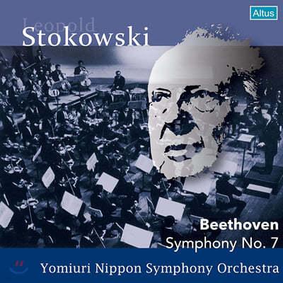 Leopold Stokowski 베토벤: 교향곡 7번 (Beethoven: Symphony Op.92)