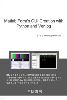 Matlab Form's GUI Creation with Python