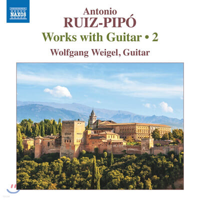 Wolfgang Weigel 루이스-피포: 가을, 노래와 춤, 전주곡 (Ruiz-Pipo: Guitar Works Vol. 2)