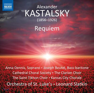 Anna Dennis 카스탈스키: 쓰러진 형제들을 위한 진혼곡 (Alexander Kastalsky: Requiem)
