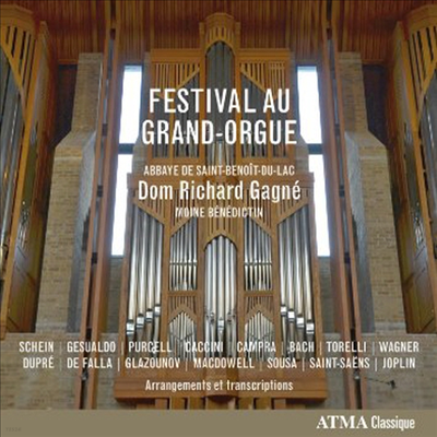 돔 리처드 가네 - 대 오르간 편곡 작품집 (Dom Richard Gagne - In Great Organ Festival)(CD) - Dom Richard Gagne