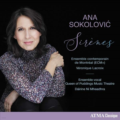 소콜로비치: 바이올린과 앙상블을 위한 협주곡 (Sokolovic: Concerto for Violin & Ensemble 'Evta' - Sirenes)(CD) - Andrea Tyniec