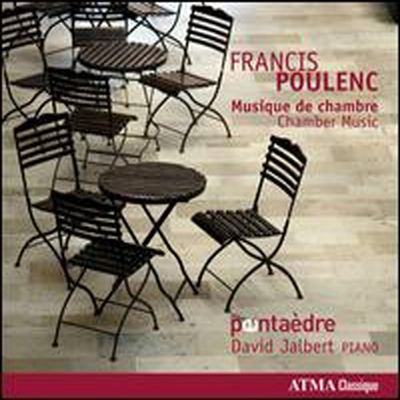 풀랑: 실내악 작품집 (Poulenc: Chamber Music)(CD) - David Jalbert