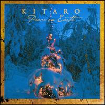 기타로 (Kitaro) - Peace On Earth (Deluxe Edition)(CD+DVD)