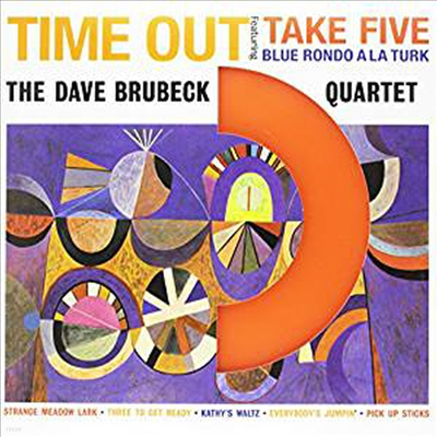 Dave Brubeck - Time Out (Colored Vinyl)(180G)(LP)