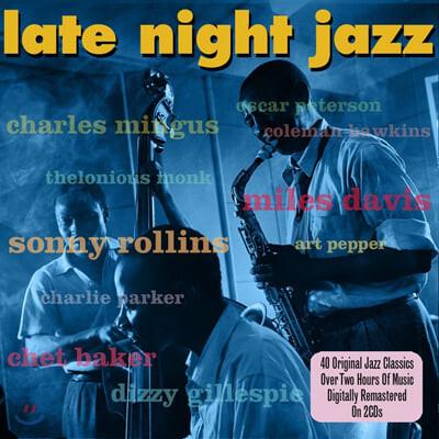 밤에 듣는 재즈 명곡집 (Late Night Jazz)