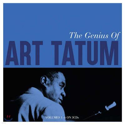 Art Tatum (아트 테이텀) - The Genius of Art Tatum