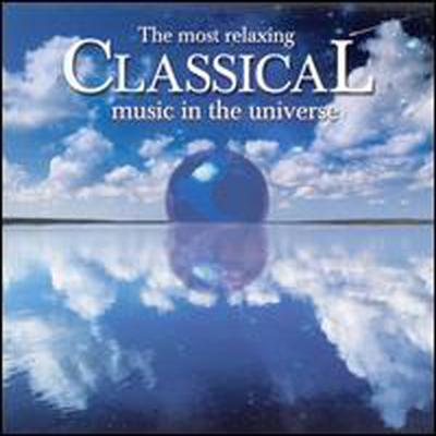 최고의 휴식을 위한 고전 음악 (Most Relaxing Classical Music In Universe) (2CD) - 여러 연주가
