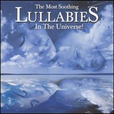 수면을 위한 최고의 고전 음악 (Most Soothing Lullabies In The Universe) (2CD) - 여러 연주가