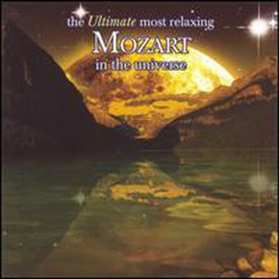 휴식에 필요한 모차르트 음악 베스트 (Ultimate Most Relaxing Mozart in the Universe) (2CD) - 여러 연주가