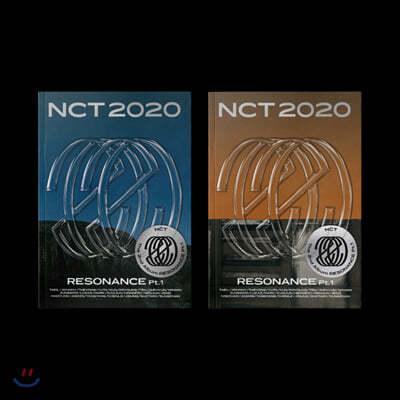 [런쥔 응모상품] NCT 2020 1집 - NCT 2020 : RESONANCE Pt.1 [커버 2종 중 1종 랜덤 발송]