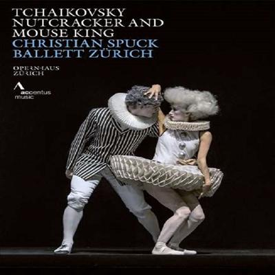 차이코프스키: 발레 '호두까기 인형과 거대 쥐' (Tchaikovsky: Nutcracker and Mouse King) (DVD) (2019) - Ballett Zurich