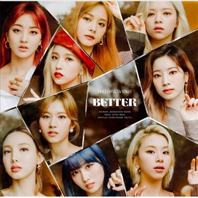 트와이스 (Twice) - Better (CD)
