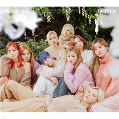 트와이스 (Twice) - Better (초회한정반 B)(CD)
