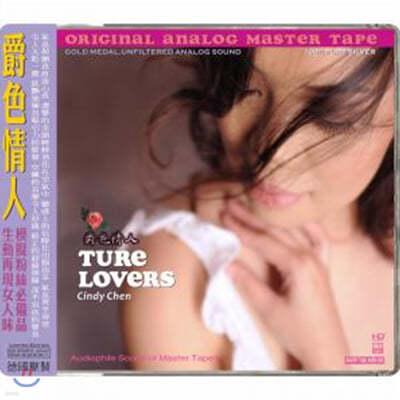 Cindy Chen (쳰리롱) - True Lovers