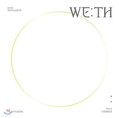 펜타곤 (Pentagon) - 미니앨범 10집 : WE:TH [UNSEEN ver.]