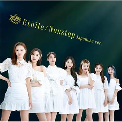 오마이걸 (Oh My Girl) - Etoile / Nonstop (Japanese Ver.) (CD+DVD) (초회생산한정반 A)