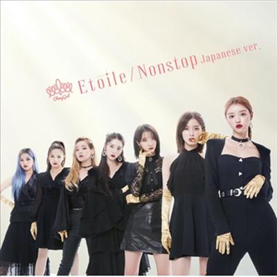 오마이걸 (Oh My Girl) - Etoile / Nonstop (Japanese Ver.) (CD+DVD) (초회생산한정반 B)
