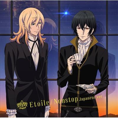 오마이걸 (Oh My Girl) - Etoile / Nonstop (Japanese Ver.) (기간생산한정반)(CD)