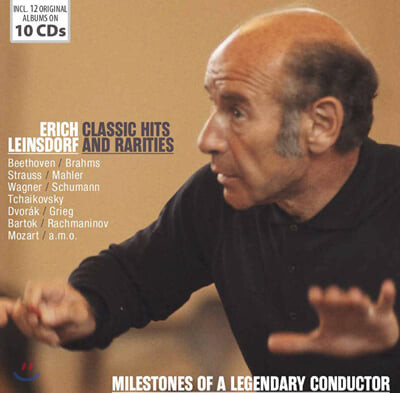 에리히 라인스도르프 인기 녹음과 희귀작품 모음집 (Erich Leinsdorf - Classical Hits And Rarities)