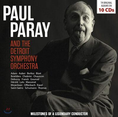 폴 파레 / 디트로이트 심포니 연주 모음집 (Paul Paray And The Detroit Symphony Orchestra)