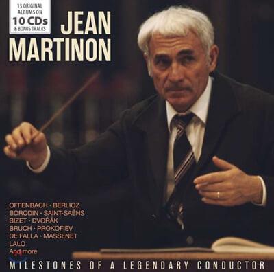 장 마르티농 명연 모음집 (Jean Martinon - Milestones Of A LegenDary Conductor)