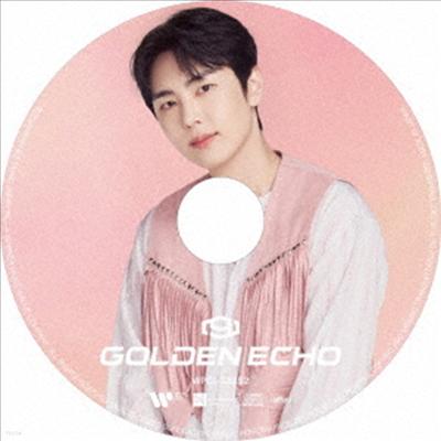 에스에프나인 (SF9) - Golden Echo (Picture Disc) (재윤 Ver.)(CD)