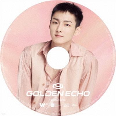 에스에프나인 (SF9) - Golden Echo (Picture Disc) (주호 Ver.)(CD)
