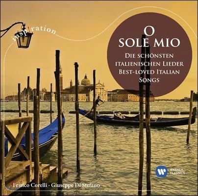 Franco Corelli / Giuseppe Di Stefano / Franco Ferraris 오 솔레 미오 / 가장 사랑 받는 이태리 사랑 노래 (O sole mio: Best-Loved Italian Songs)
