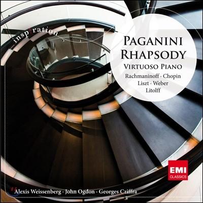 John Ogdon 라흐마니노프: 파가니니 랩소디 외 (Paganini Rhapsody - Virtuoso Piano