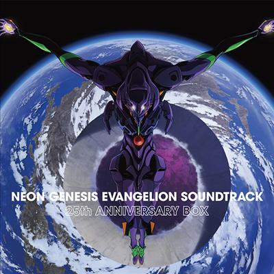 Various Artists - Neon Genesis Evangelion Soundtrack 25th Anniversary Box (신세기 에반게리온 사운드트랙 25주년 기념 박스) (5CD)