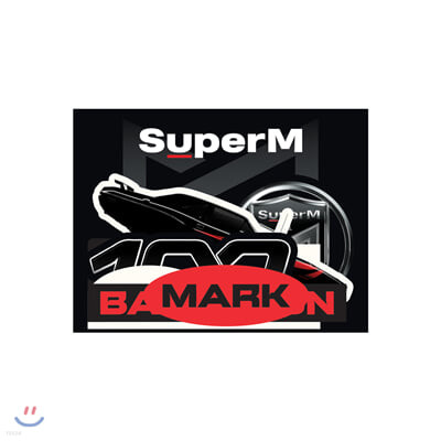 SuperM SuperOne 러기지스티커 SET