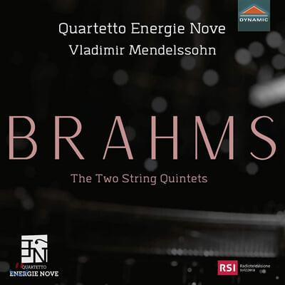 Vladimir Mendelssohn 브람스: 현악오중주 1, 2번 (Brahms: String Quintets Op.88 & Op.111)