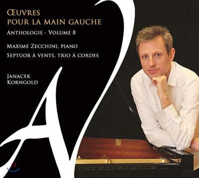 Maxime Zecchini 왼손을 위한 피아노 작품 8집 : 야나체크, 코른골트 (Œuvres pour la main gauche - Anthologie, Vol. 8)