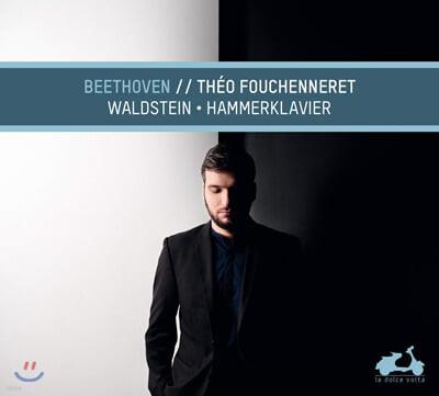 Theo Fouchenneret 베토벤 : 피아노 소나타 29 & 21번 (Beethoven: Piano Sonata Op. 53 'Waldstein' & Op. 106 'Hammerklavier')