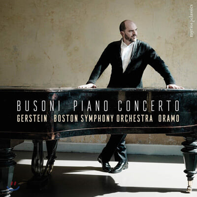Kirill Gerstein 부조니 : 피아노 협주곡 Op.39 (Busoni: Piano Concerto)