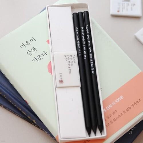 풀꽃 연필&지우개 세트