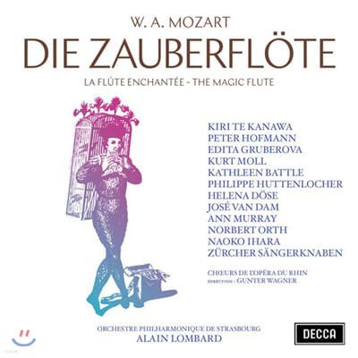 Alain Lombard / Kiri Te Kanawa 모차르트: 마술 피리 (Mozart: Die Zauberflote)