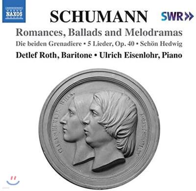 Detlef Roth 슈만: 리트 9집 (Schumann: Lieder Edition Vol. 9)