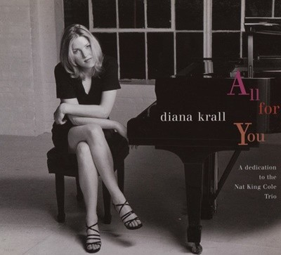 Diana Krall(다이애나 크롤) -  All For You