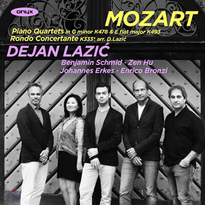 Dejan Lazic 모차르트: 피아노 4중주 1번 KV478, 2번 KV493, '론도 콘체르탄테' (Mozart: Piano Quartets, Rondo Concertante)
