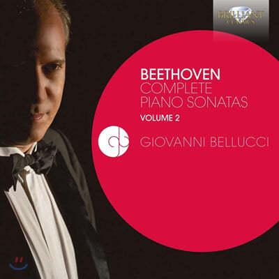 Giovanni Belluci 베토벤: 피아노 소나타 2집 (Beethoven: Complete Piano Sonatas, Vol. 2)